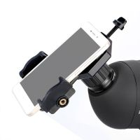 spotting scope with phone adapter.jpg