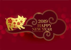 Happy Chinese New Year doloremque